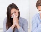 治疗梅毒打青霉素过敏怎么办?