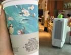 北京茶颜悦色加盟店让你创业无忧 每日赢利上千!