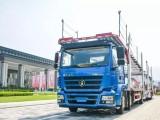 芜湖地区轿运车车辆运输车厂家直销