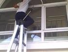 徐州较专业的家政公司--家庭保洁--擦玻璃--清洗门头地毯!