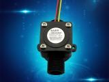 即热式电热水器 赛盛尔智价格 佛山水流传感器厂家直销