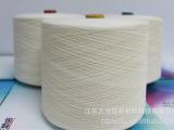 供应100%本色1313芳纶纱线,缝纫线