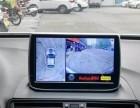 马自达CX-4安装道可视高清360 全景行车辅助系统
