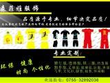 森菲雅工厂定制骑行服文化衫马甲跑步服球服加工热转印运动服