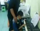 圆梦声乐电子琴吉他培训中心