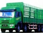 邯郸物流公司整车运输,回头车运货至全国各地,价格优,信誉好!