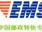 涿州EMS国际快递食品国际快递化工品国际快递门到门服务