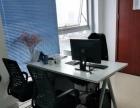 政务区 高速财富广场 精装修250平 高端写字楼