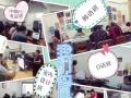 新会外语培训—轻松日语、韩语暑假班
