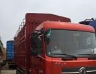 解放二手货车,前四后八低价出售按揭5万信隆汽运公司
