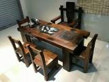 实木仿古家具老船木茶桌椅组合简约休闲古典泡茶桌船木茶台茶
