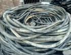 广州电缆回收