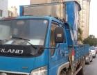 非工程车,福田重型普通货车便宜转让