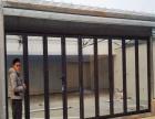 厂家专业定制玻璃隔断墙、活动隔断墙、折叠门、推拉门