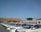 金州亨达驾校,练车考试都在金州