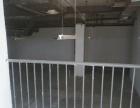 西直门 南小街141号西派国际 住宅底商 480平米