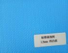防水胶膜价格 防水胶膜厂家 水上乐园胶膜安装