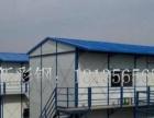 安装制作活动房、仓库、钢结构厂房、网架、大跨度车间