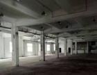 樟木头一楼1200平方厂房招租