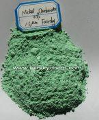 碳酸镍 特殊镀镍,生产镍盐 碱式碳酸镍