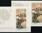 黄浦区邮票回收+全上海市上门收购带报价