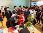 重庆渝中5月26日大型金融活动,免费领劵