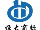 网站建设交流平台质检报告QS认证