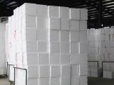 三明泡沫包装泡沫箱厂家