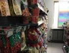 (个人急兑)和平区中山路辽报公交站点连锁超市出兑