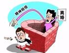 沈阳离婚律师-婚内出轨,离婚时共同财产怎么分配?可净身出户吗