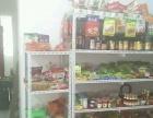 白塔 尚盈丽城小区 百货超市 住宅底商