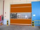 天津安装快速卷帘门,天津快速堆积门,快速工业门安装