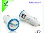 [优] 三星车充 双口车充 车充充电器 带led发光充电器 UCC-102