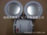 3M94 底涂剂(增加粘性)/3M助粘剂/表面处理剂/汽车装潢底