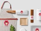 品牌形象塑造策划设计画册包装设计广告设计