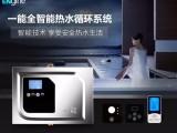 家用循环热水泵 产品介绍,家用循环热水泵价格