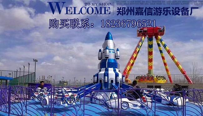 厂价供应公园广场曲线上下旋转升降自控飞机大型游乐设备