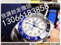 广州奢侈品手表货源批发奢侈品代理支持退换哪儿找