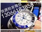广州精仿手表一比一奢侈品服装货源一件代发微信代理