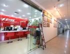 上海淘宝运营美工培训 网店装修实操培训轻松拿高薪