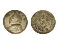 古钱币,各种瓷器,名人字画,有意出手私聊!