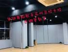 苏州华翎专业培训高薪就业全国招生包教会包分配