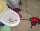 天津大港专业管道疏通水管维修