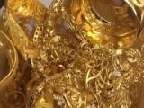 成都典當成都專業手表名表 名包鉆石 黃金回收可上門