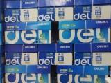 河南A4紙批發中心大量批發各種品牌A4紙電腦A4打印紙