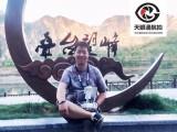 航拍 北京航拍 纪录片航拍 广告航拍 北京影视剧航拍