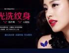 安阳郑州郑州洗纹身需要多少钱
