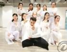 深圳女子形体舞蹈训练培训班-兼得身心愉悦