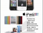 徐州苹果手机 6S Plus刷机报错53