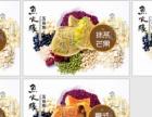 台湾五谷鱼轰炸大鱿鱼加盟 烧烤 投资金额1万元以下